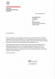 deber-konica02-20140811113009